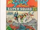 All  Star Comics # 58 featuring the Super  Squad - Bronze Age