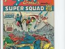 All Star Comics - Super Squad #58 (DC-1976) / 1st appearance Power Girl
