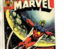 Lot Of 8 Captain Marvel Comic Books # 37 38 40 44 47 55 56 57 Avengers Hulk JG3
